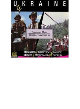 Ukraine: Traditional Music