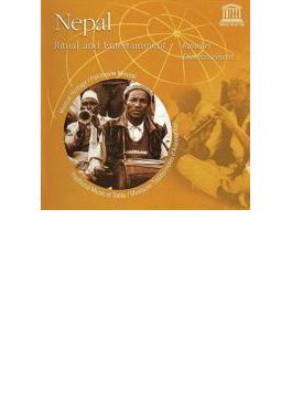Nepal: Ritual & Entertainment