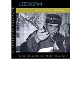 Uzbekistan: Musical Traditions