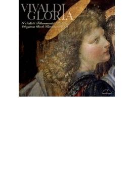 Gloria, Kyrie: I Solisti Filarmonichi Italiani 岡山バッハ・カンタータ協会 +j.s.bach: Cantata, 150,