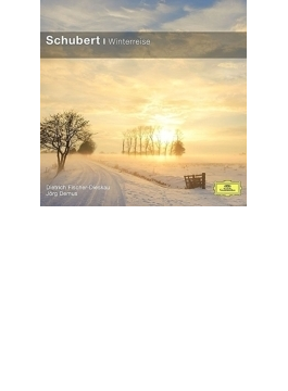『冬の旅』 フィッシャー=ディースカウ、デムス