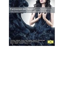 Fantasien Der Nacht-verfuhrerische Klassik: Fleming Kozena Lang Lang Etc