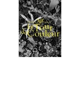 日笠陽子ライブツアー Le Tour de Couleur [DVD]