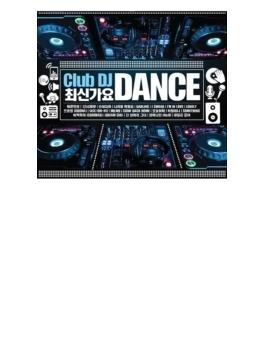 Club Dj Dance Music