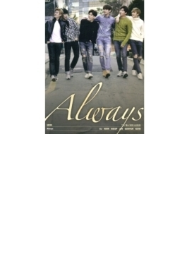 10th Mini Album: ALWAYS