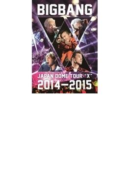 "BIGBANG JAPAN DOME TOUR 2014~2015 ""X"" 【通常盤】 (2DVD)"