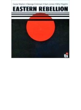 Eastern Rebellion (Rmt)(Ltd)