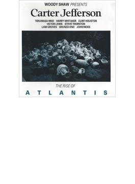 Rise Of Atlantis (Rmt)(Ltd)