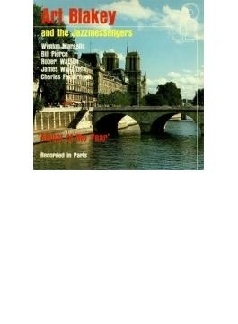 Album Of The Year (Rmt)(Ltd)