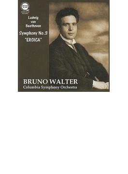 交響曲第3番『英雄』 ワルター&コロンビア交響楽団(平林直哉復刻)