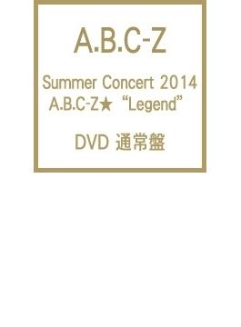 """Summer Concert 2014 A.B.C-Z★""""Legend"""" (DVD)"""