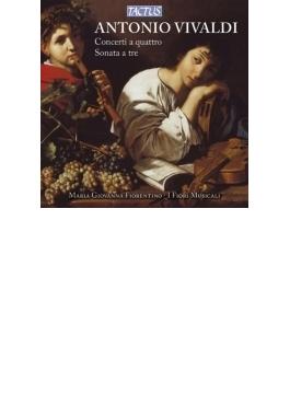 4つの楽器のための協奏曲集 イ・フィオーリ・ムジカーリ