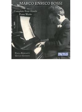 4手連弾のためのピアノ作品全集 ボルガンティ、ジュラート