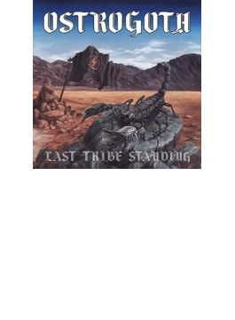 Last Tribe Standing