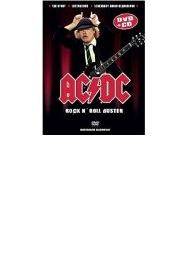 Rock N Roll Buster (+cd)