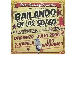 Club Social Y Deportivo: Bailando En Los