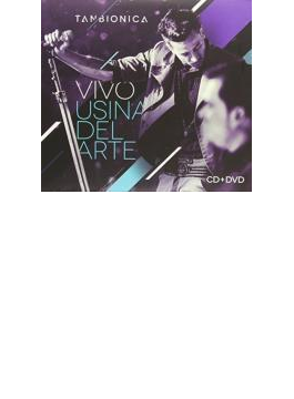 La Usina Del Arte (+dvd)