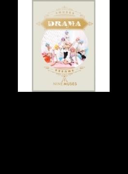 3rd Mini Album: DRAMA