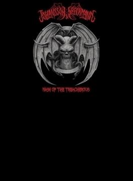 Mask Of The Treacherous