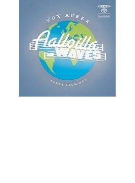 『波~世界の歌を歌う』 ヴォクス・アウレア