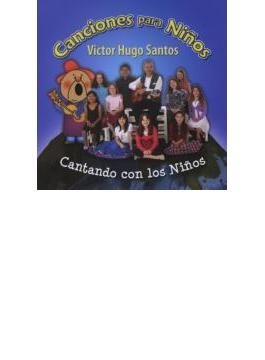 Cantando Con Los Ninos