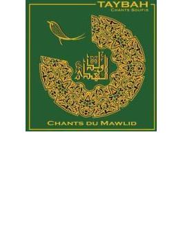 Chants Du Mawlid