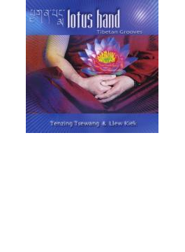 Lotus Hand Tibetan Grooves