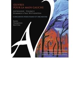 『左手のためのピアノ作品集第4集~協奏曲集~ラヴェル、プロコフィエフ、ブリテン』 ゼッキーニ、オンケン&ケープ・フィル