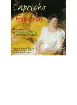 Agustin Maruri: Capricho Espanol