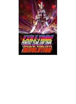 EXILE TRIBE PERFECT YEAR LIVE TOUR TOWER OF WISH 2014 ~THE REVOLUTION~ (3枚組LIVE Blu-ray)