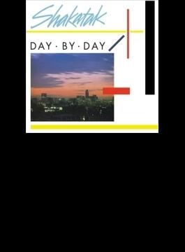 Day By Day (City Rhythm)