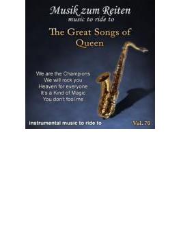 Great Songs Of Queen