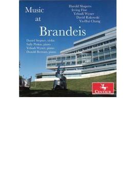 Music At Brandies: Stepner(Vn) Pinkas Wyner D.berman(P)