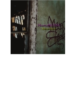 Humanoise (A)(+dvd)