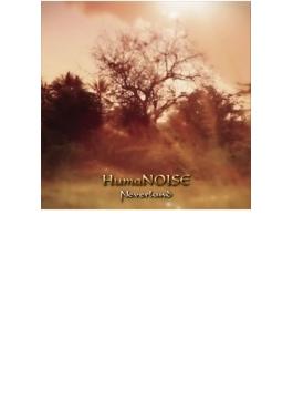 Humanoise (C)