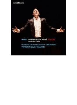 『ダフニスとクロエ』全曲、亡き王女のためのパヴァーヌ ネゼ=セガン&ロッテルダム・フィル