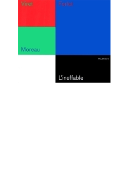 L'ineffable