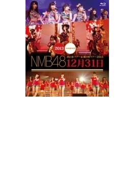 NMB48  西日本ツアー& 東日本ツアー2013 12月31日 (Blu-ray)