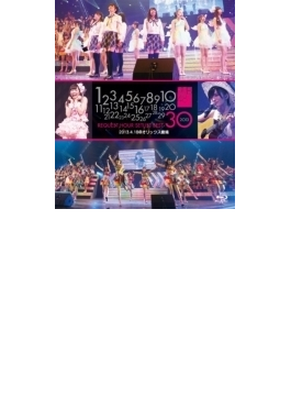 NMB48 リクエストアワーセットリストベスト30 2013.4.18@オリックス劇場 (Blu-ray)