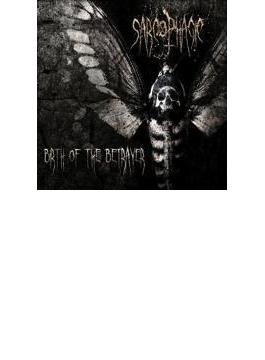Birth Of The Betrayer