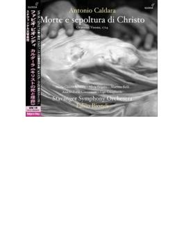 オラトリオ『キリストの死と埋葬』 ビオンディ&スタヴァンゲル交響楽団