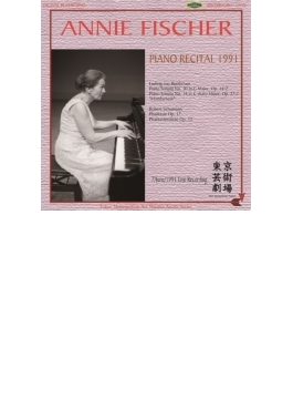 ベートーヴェン:ピアノ・ソナタ第14番『月光』、第10番、シューマン:幻想曲、幻想小曲集 アニー・フィッシャー(1991年東京ライヴ)(2CD)