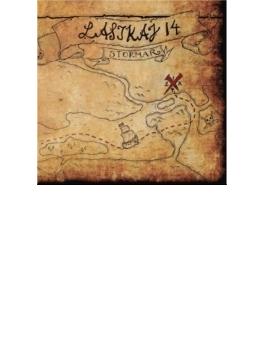 スウェーデンの海賊たち ~ Stormar