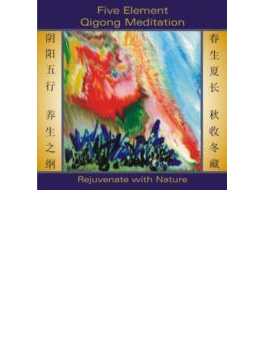 Five Element Qigong Meditation: Rejuvenate Nature