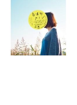 白波多カミン 【数量限定盤 : 紙ジャケ仕様】
