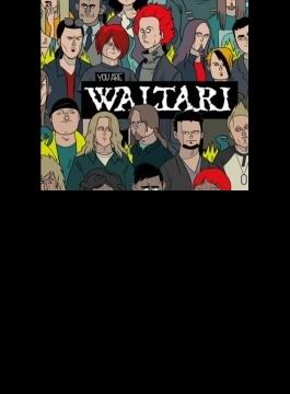 You Are Waltari