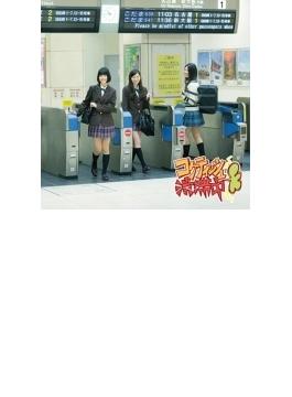 コケティッシュ渋滞中 (+DVD)【通常盤Type-B】
