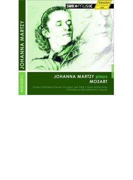 ヴァイオリン協奏曲第3番、第4番 マルツィ、ミュラー=クライ&シュトゥットガルト放送響