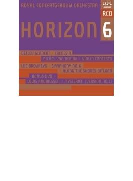 ホライゾン6~ヤンセン、ユロフスキー、ヤンソンス、ほか(SACD+DVD)