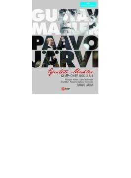 交響曲第3番、第4番 パーヴォ・ヤルヴィ&フランクフルト放送交響楽団(2DVD)